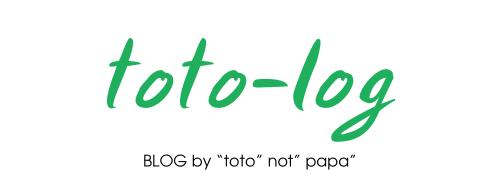 toto-log